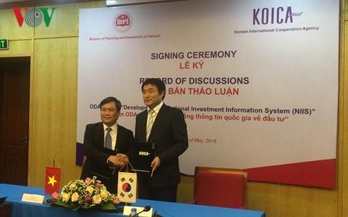 韩国协助越南进行国家投资信息综合管理系统升级改造 hinh anh 1