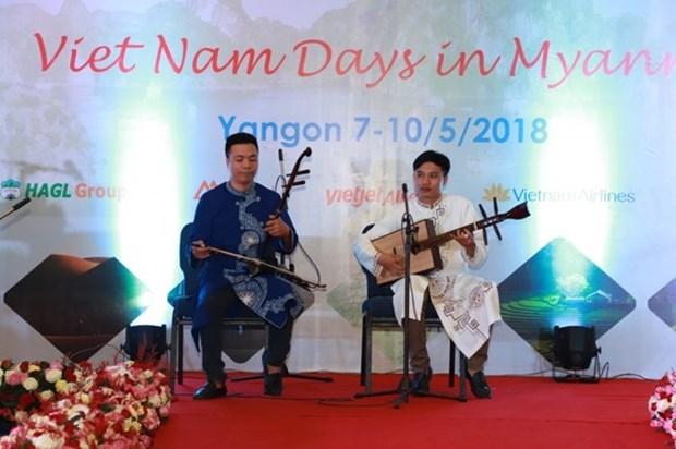 越南文化日活动首次在缅甸举行 hinh anh 1