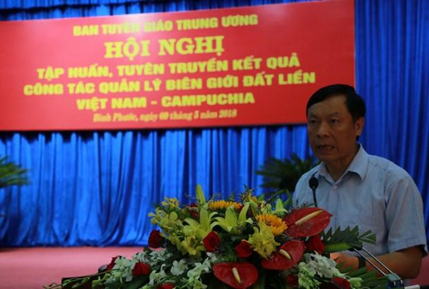 边境地区安全稳定对促进经济社会发展具有重要作用 hinh anh 3