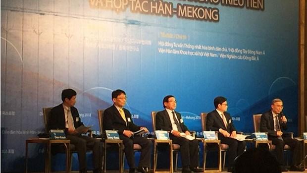2018年湄公河次区域—韩国和平论坛在河内召开 hinh anh 1