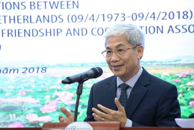越荷建交45周年暨越荷友好合作协会成立5周年纪念典礼在河内举行 hinh anh 1