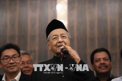 马来西亚新总理公布政府部门名单 hinh anh 1