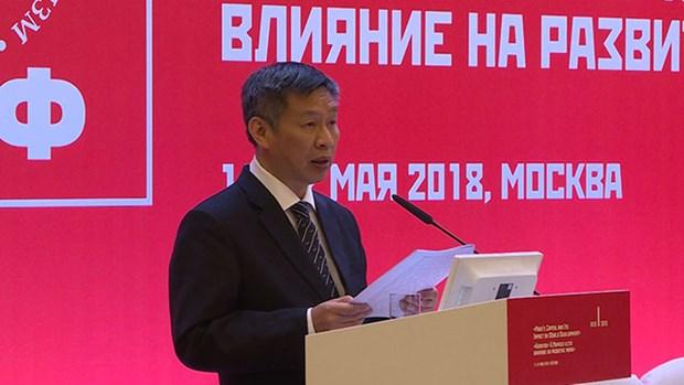 越南共产党代表团出席在俄罗斯举行的国际研讨会 hinh anh 2