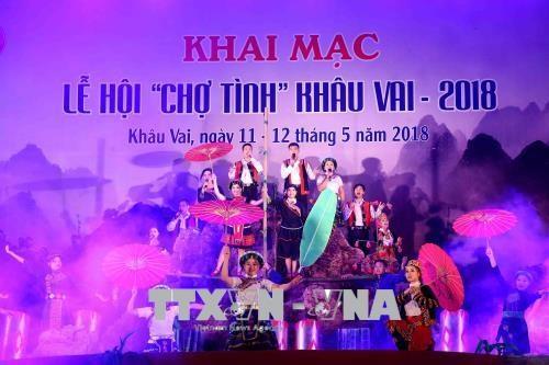 越南河江省最具特色的蔻瓦伊爱情集市正式开幕 hinh anh 1