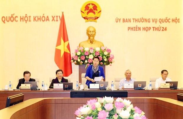 越南第十四届国会常委会第二十四次会议在河内开幕 hinh anh 1