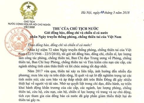 越南国家主席陈大光致信表彰自然灾害安全防范工作者 hinh anh 1