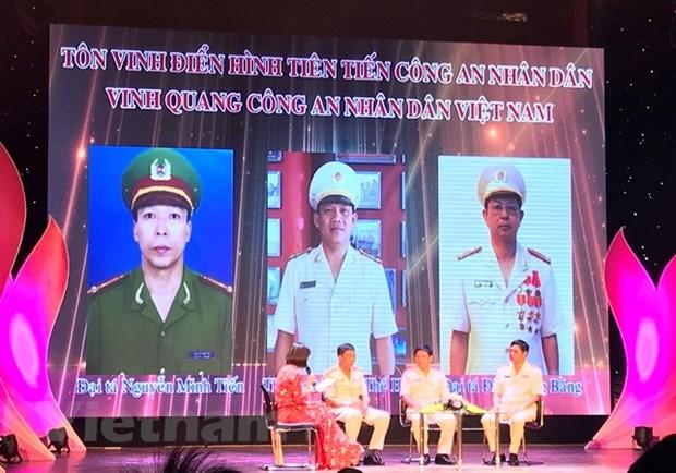 越南人民公安先进模范表彰大会在河内举行 hinh anh 1