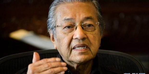 马来西亚新总理誓言反腐重整经济 hinh anh 1