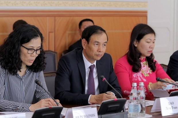 越南河内市与俄罗斯莫斯科进一步加强双边合作 hinh anh 2