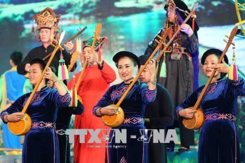 2018年第六届全国天曲天琴艺术节取得圆满成功 hinh anh 1