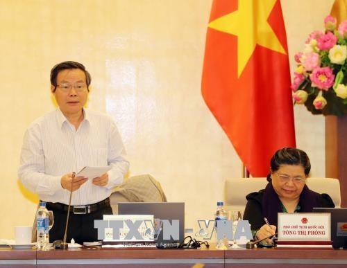 越南第十四届国会常务委员会就2016年国家财政决算提出意见 hinh anh 1