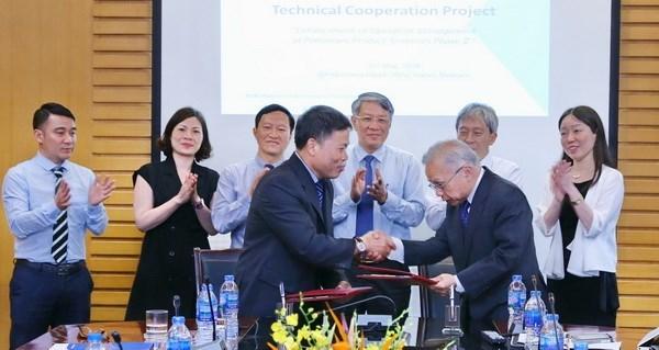 越南国家油气集团与日本石油合作中心签署技术合作协议 hinh anh 1