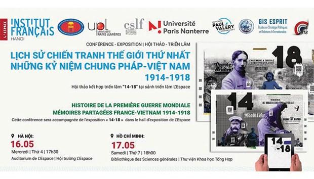 """""""第一次世界大战:越法1914-1918年阶段的共同回忆""""研讨会在胡志明市举行 hinh anh 1"""