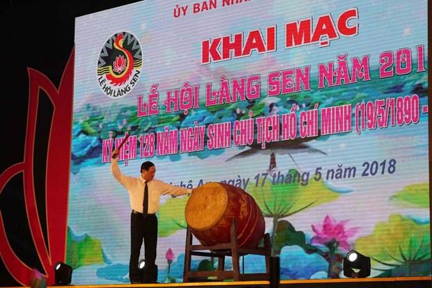 乂安省举行多项活动 庆祝胡志明主席诞辰128周年 hinh anh 1