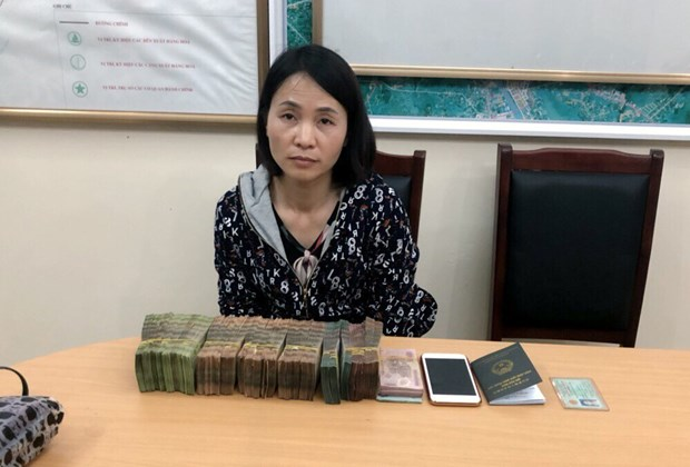 广宁省对非法跨境运输货币案进行起诉 hinh anh 1