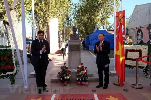 世界各地举行纪念胡志明主席诞辰128周年的活动 hinh anh 2