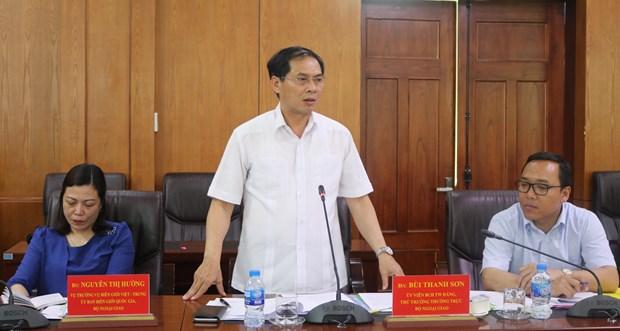 高平省加强友好交流和国际合作 hinh anh 2