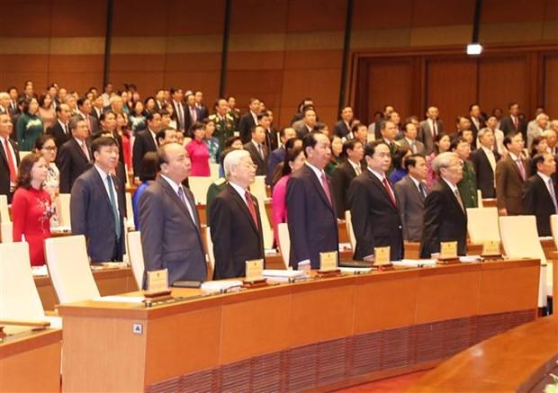 第十四届国会第五次会议:立法工作继续成为核心内容 hinh anh 1
