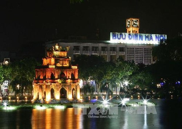亚洲旅游促进理事会第16次会议即将在河内召开 hinh anh 1