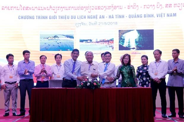 越南中部三省在老挝举行旅游推介活动 hinh anh 2