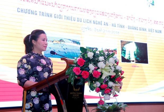 越南中部三省在老挝举行旅游推介活动 hinh anh 1