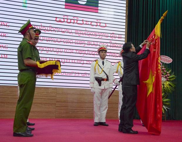 奠边省荣获老挝国家主席授予的友谊勋章 hinh anh 2