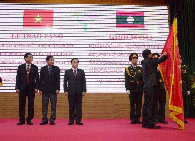 奠边省荣获老挝国家主席授予的友谊勋章 hinh anh 1