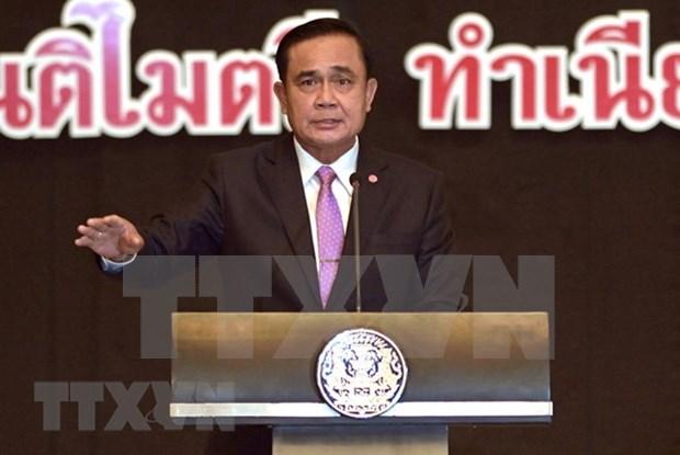 泰国大选最早于2019年初举行 hinh anh 1
