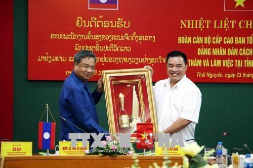 老挝人民革命党中央组织部高级代表团对太原省进行工作访问 hinh anh 2