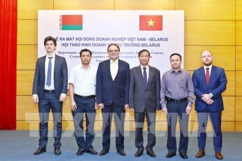 越南-白俄罗斯企业理事会在河内正式成立 hinh anh 1