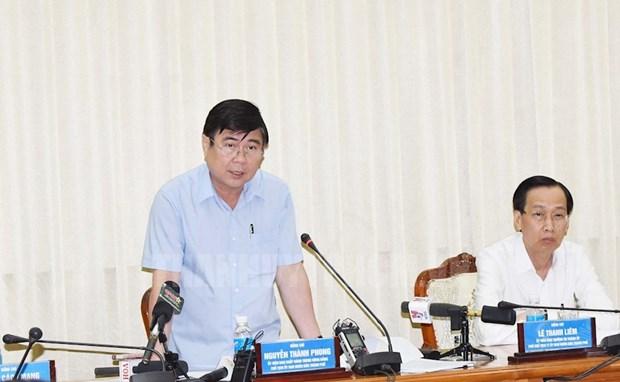 胡志明市注重开发潜在市场的游客 hinh anh 1