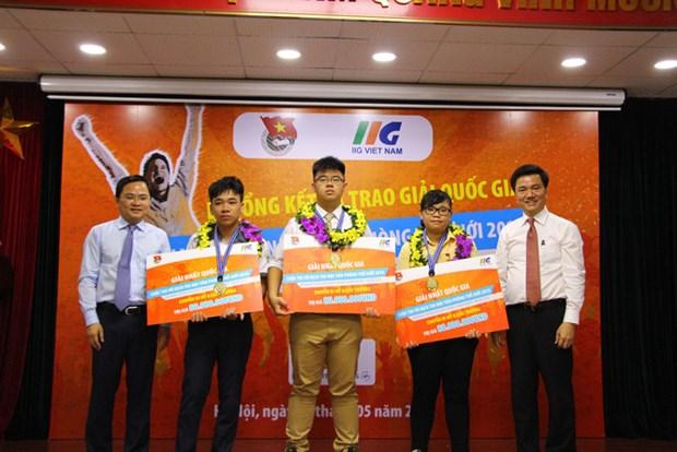 2018年微软办公软件世界大赛越南区预选赛颁奖仪式在河内举行 hinh anh 1