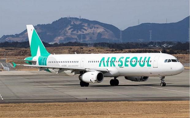 韩国直达越南岘港市新航线正式开通 hinh anh 1