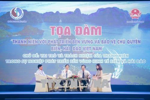 越南青年为海洋岛屿可持续发展和捍卫主权事业贡献力量 hinh anh 1