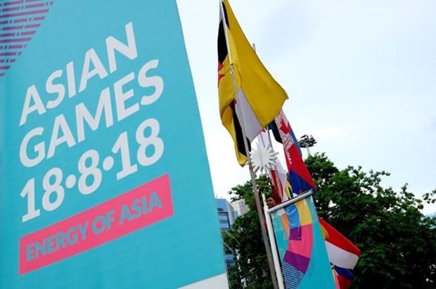 印尼计划申请2032年奥运会承办权 hinh anh 1