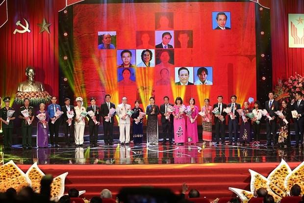 胡志明主席《爱国竞赛号召书》问世70周年庆典在首都河内隆重举行 hinh anh 2
