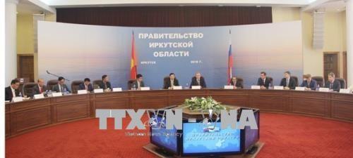 越南广宁省与俄罗斯伊尔库茨克州加强合作 hinh anh 1