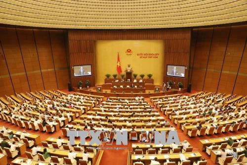 越南第十四届国会第五次会议公报(第十四号) hinh anh 1