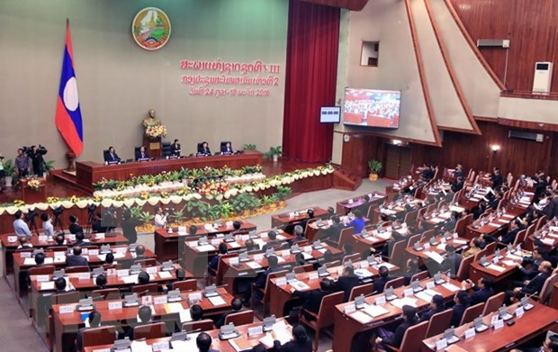 老挝第八届国会第五次会议讨论许多重要议题 hinh anh 1