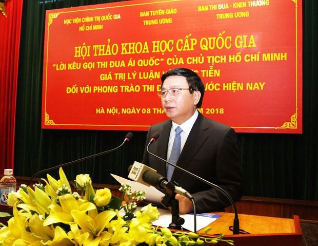 胡志明主席爱国竞赛号召对当前爱国竞赛运动的理论和实践价值 hinh anh 2