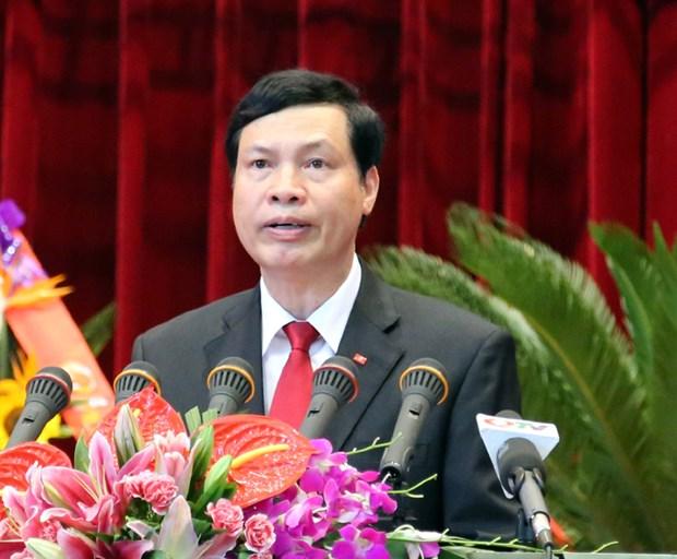 越南广宁省开展智慧城市建设提案中的9个项目 hinh anh 1