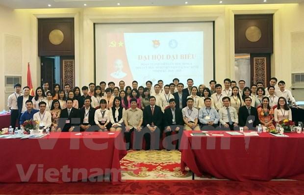 越南留学生青年团代表大会在京召开 hinh anh 1