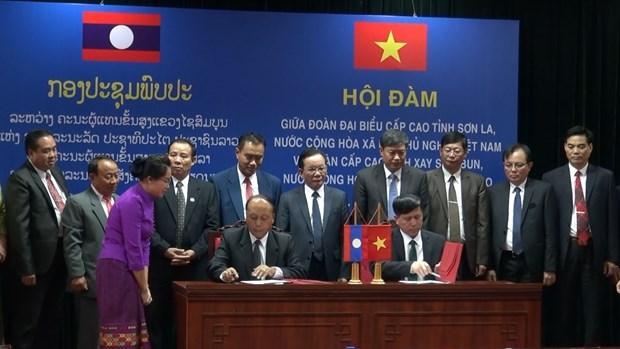 越南山罗省与老挝赛宋奔省加强合作 hinh anh 2