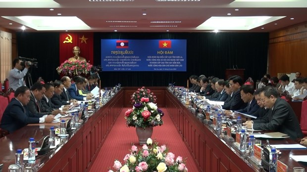 越南山罗省与老挝赛宋奔省加强合作 hinh anh 1