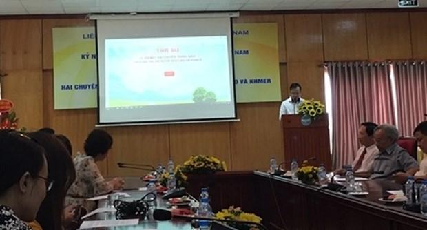 《时代报》老挝语和高棉语电子版正式开通 hinh anh 1