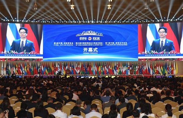 政府副总理武德儋出席第五届南博会和第25届昆交会开幕式 hinh anh 1