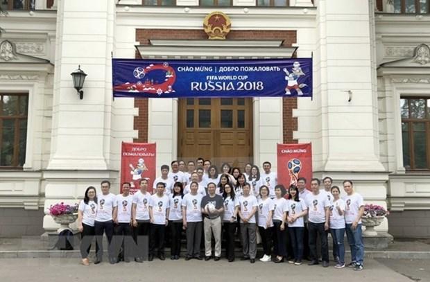 2018年世界杯:越南驻俄罗斯大使馆为世界杯助威 hinh anh 1