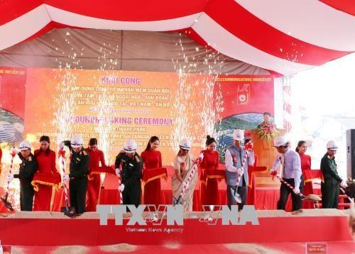 印度提供资金援助越南开展信息技术基础设施建设 hinh anh 1