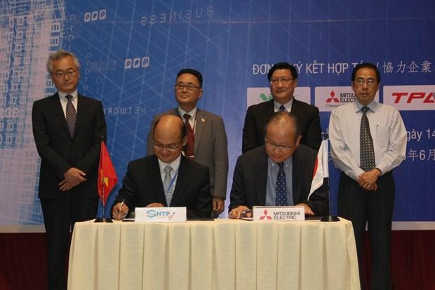 胡志明市:国际标准人力资源培训与合作取得重要进展 hinh anh 1