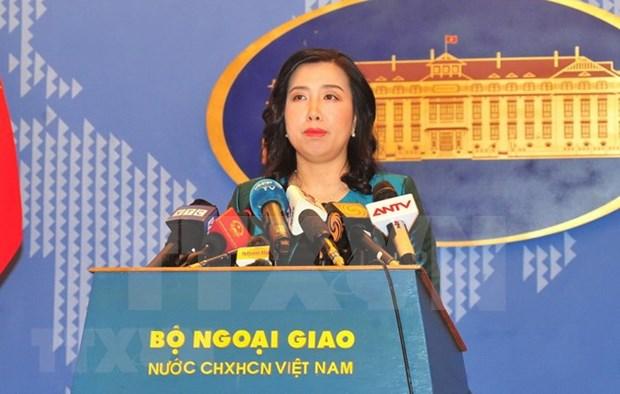越南外交部密切关注两名越南工人在韩遭虐待事件进展情况 hinh anh 1